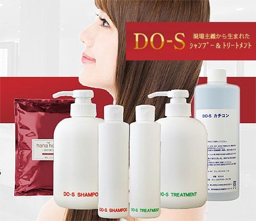 do-s_03