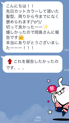 20160820101340.png