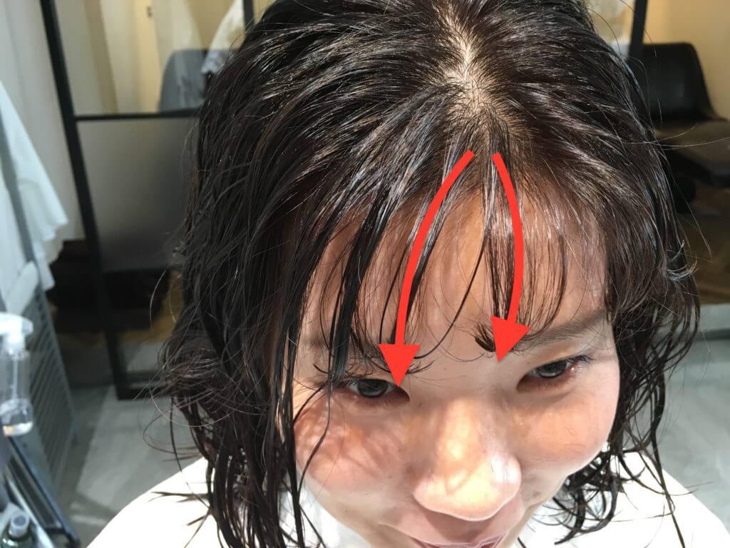 前髪 割れる