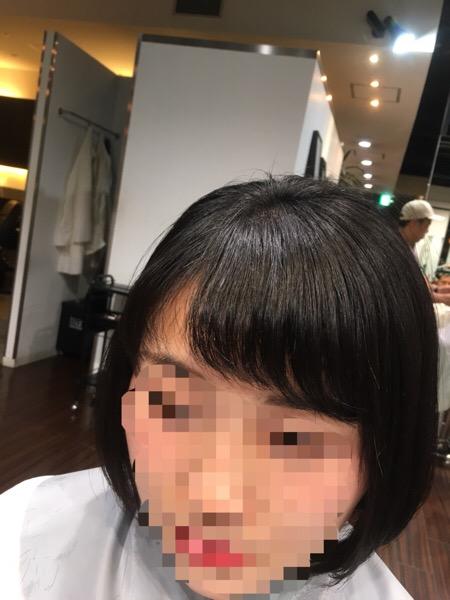 縮毛矯正前髪ワンカール